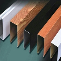 厂家生产铝合造型幕墙 木纹弧形铝方通