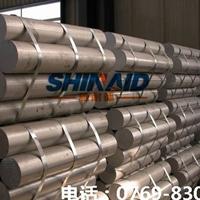 进口5754铝板【 5754进口铝棒】