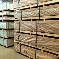 3003防锈铝板 防锈铝板厂家