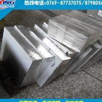 QC-10铝板50-150mm厚度铝板