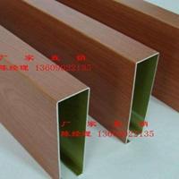 铝方通吊顶规格尺寸铝方通多少钱一平米