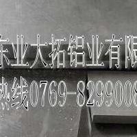 进口6201铝板性能用途