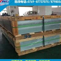 江苏安徽qc-10铝合金 qc-10超声波模具铝