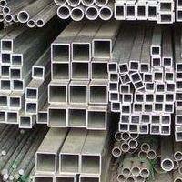 薄壁铝方管30301mm 薄壁铝方管