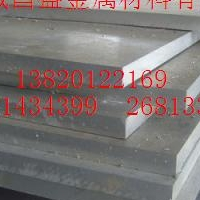 6061超厚铝板供应压花铝板