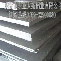 航空鋁6201-T651鋁板材質