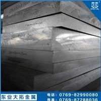 现货5056铝板批发 5056折弯铝板