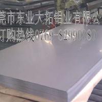 美国6066铝板化学成分介绍