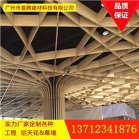 铝树 铝型材 弧形铝方通 实力厂家
