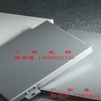 室内幕墙铝单板 建筑墙面铝单板规格尺寸