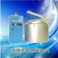 800公斤熔铝炉 压铸机边熔炼保温炉