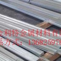 高硬度7075航空鋁排 國產鋁排