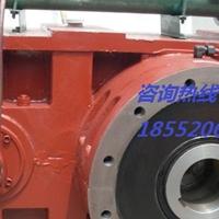 泰兴著名厂提供ZLYJ250-15硬齿面减速器