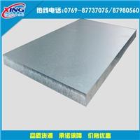6082氧化鋁板 高強度6082鋁板
