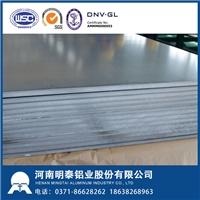 5754h111铝板 al5754铝板 铝板5754