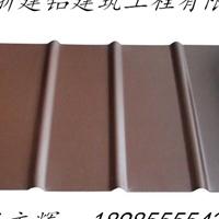 供应铝镁锰板波浪型没幕墙板