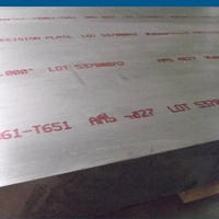 7075t651铝棒、超硬铝7075t6铝棒