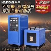 HCYP-50KW超音频感应淬火设备安装方便