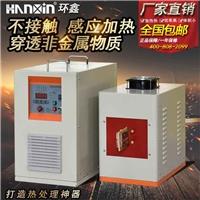 HCGP-30超高频弹簧淬火设备操作简单