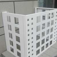 空调铝护栏空调铝格栅罩