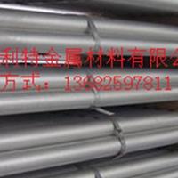 航空7075铝棒超厚7075t651铝板