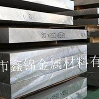 5082进口铝合金板热处理