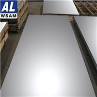 西南铝2024铝板 2A12军工铝板 螺旋桨结构件