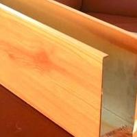 室内吊顶选用木纹U槽铝方通效果杠杠的。