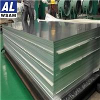 西南铝板 6111铝合金板 强度高无腐蚀斑点