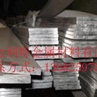 国产7075铝排 超平7075铝排