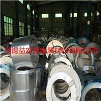 供应6063保温铝卷厂家