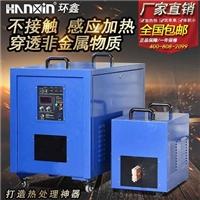 HGP-60KW高频感应淬火设备质量可靠