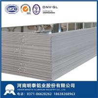 船侧板用5086铝板明泰铝业优良供应