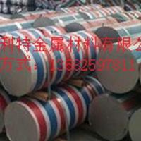 国标大规格AL6061铝棒供货商