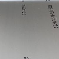 6082耐腐蚀铝合金板材