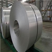 近期0.5毫米厚铝板价格