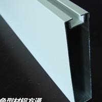 �T�^外�λ姆焦�-木�y�X方管-型材�X方通