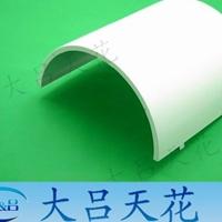 木纹铝单板 环保氟碳铝单板 铝幕墙厂家