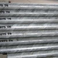 高强度7075铝管 7075航空铝管