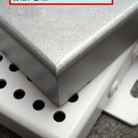 氟碳铝单板生产厂家哪里有