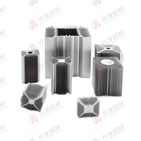 铝材厂家直销铝型材散热器来图来样定制
