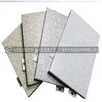 氟碳喷涂 氟碳铝型材 氟碳铝单板