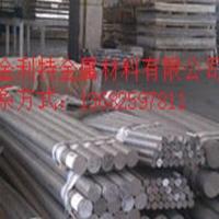 A7075铝合金棒性能优