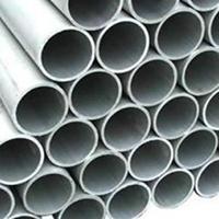 厂家供应铝管