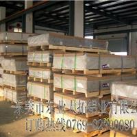 美国MIC-6铝板 优质12.7mm铝板