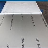 6082铝板直销 确保材质