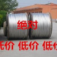 (征帆)LJ铝绞线欢迎询价
