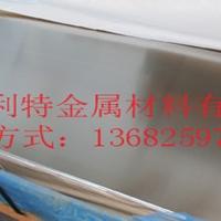 1060半硬铝板3003超宽铝板