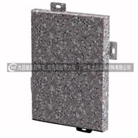 大理石纹铝单板 大理石纹幕墙 可定制