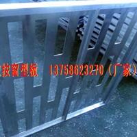 氟碳铝单板氟碳铝单板氟碳铝单板氟碳铝单板